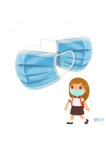 Mascherina Chirurgica per...